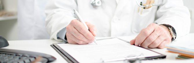 נגישות לתרופות חדשות – רישום התרופות